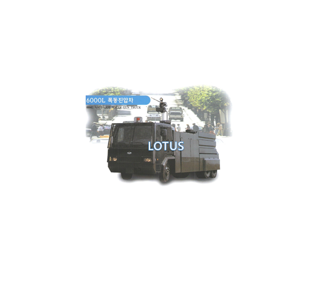 POLICE WATER CANNON